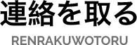 palabras en japones